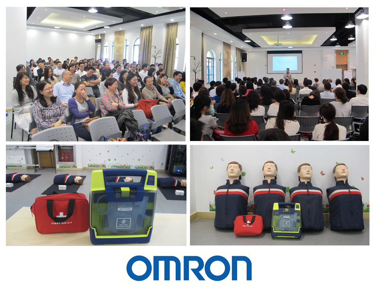 omron firstaid